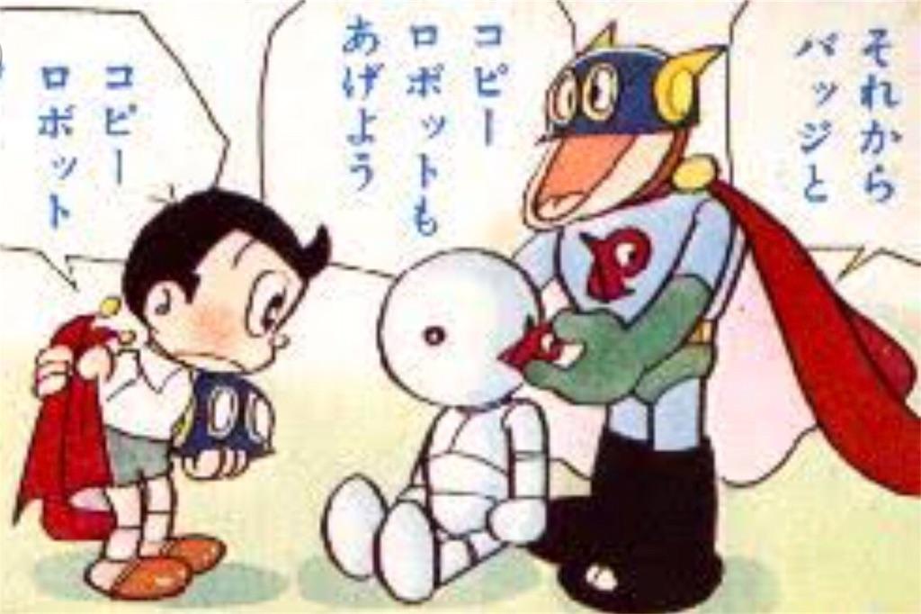 f:id:masanori-kato1972:20180909092517j:image