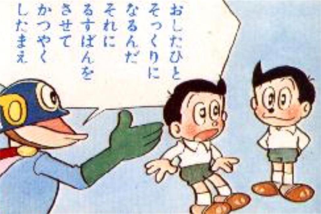 f:id:masanori-kato1972:20180909092525j:image