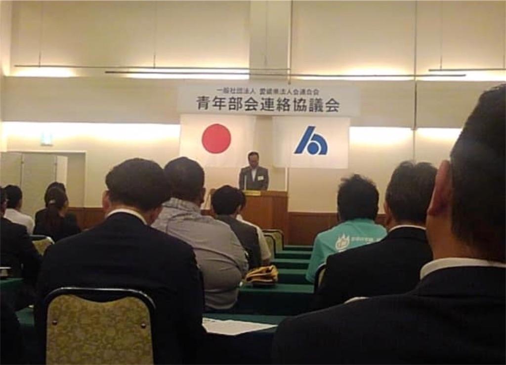 f:id:masanori-kato1972:20180909094826j:image