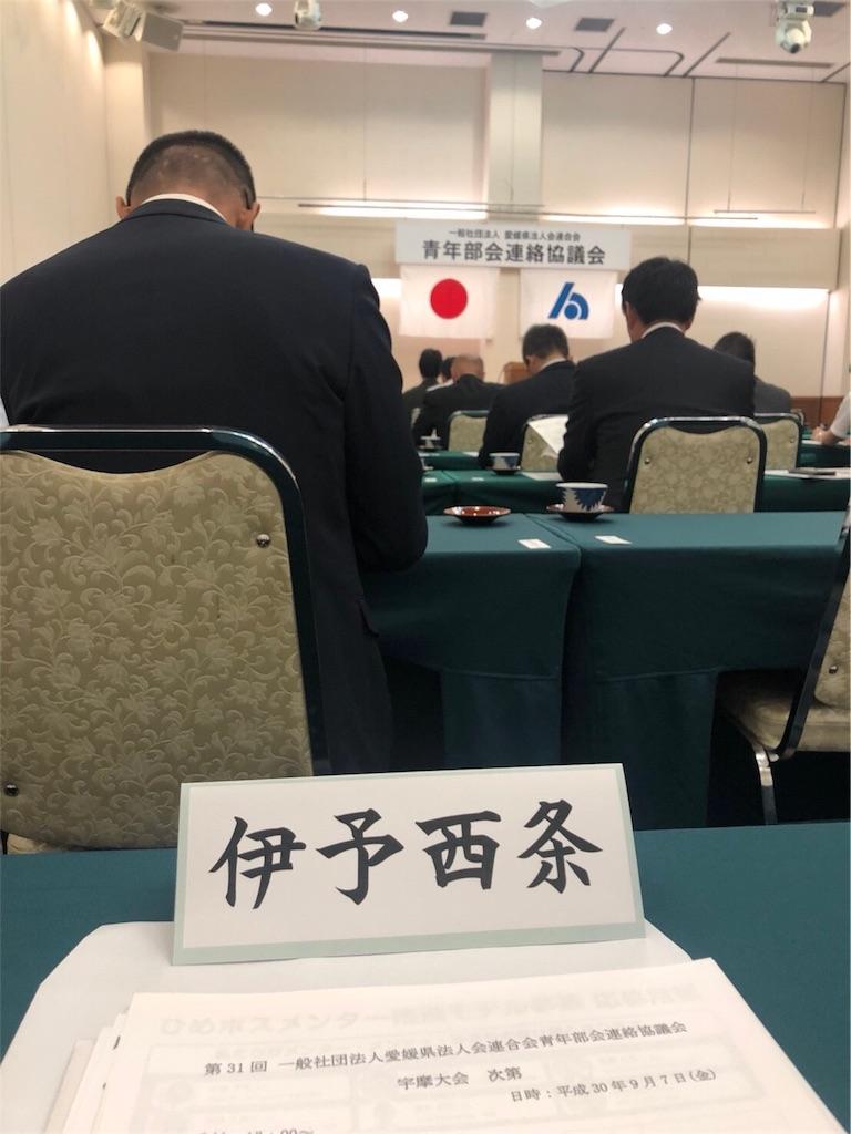 f:id:masanori-kato1972:20180909095333j:image