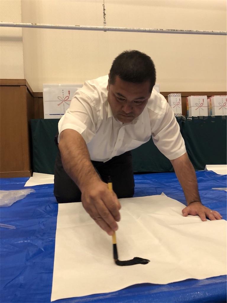 f:id:masanori-kato1972:20180909100039j:image