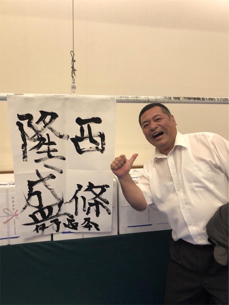 f:id:masanori-kato1972:20180909100317j:image