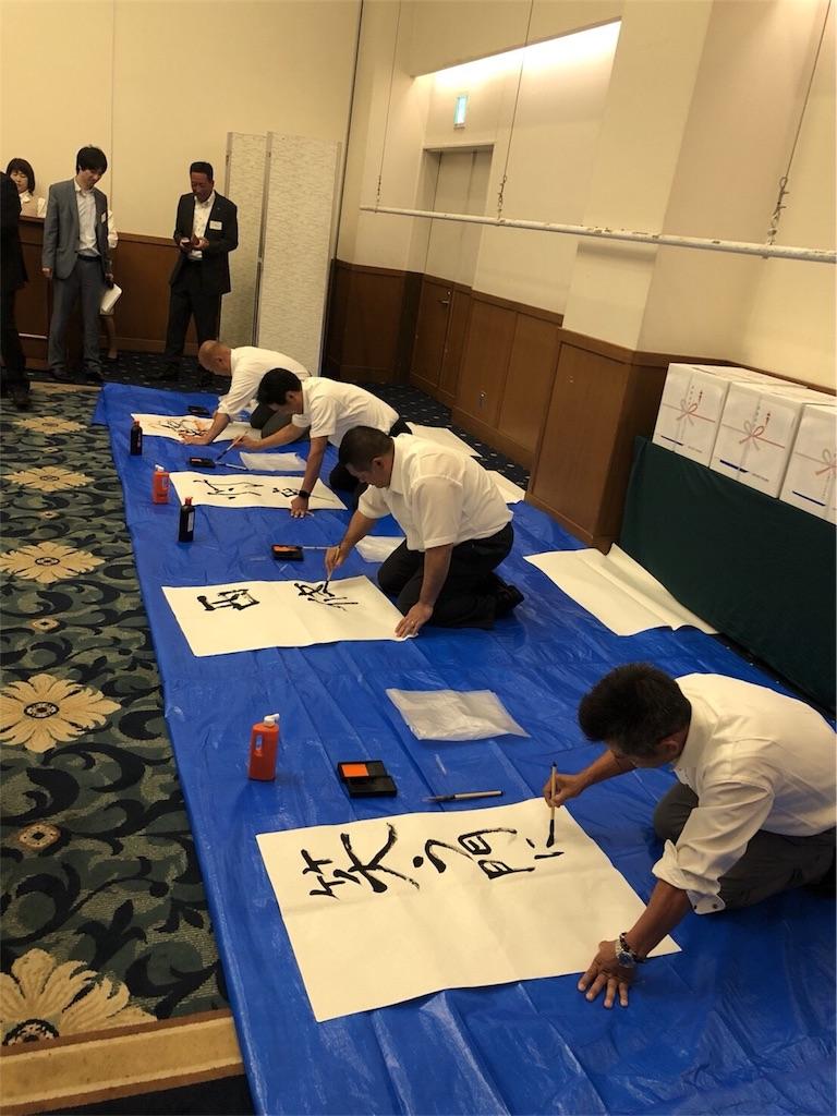 f:id:masanori-kato1972:20180909100320j:image
