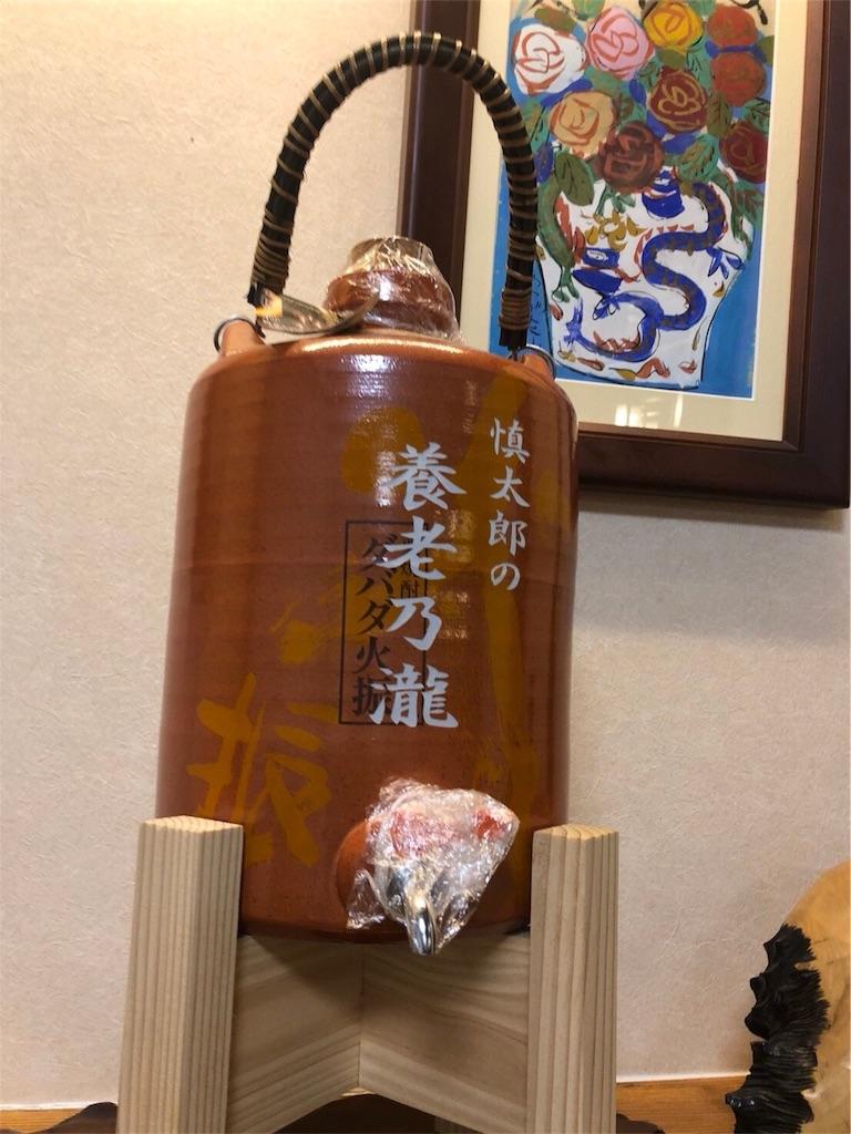 f:id:masanori-kato1972:20180909101314j:image