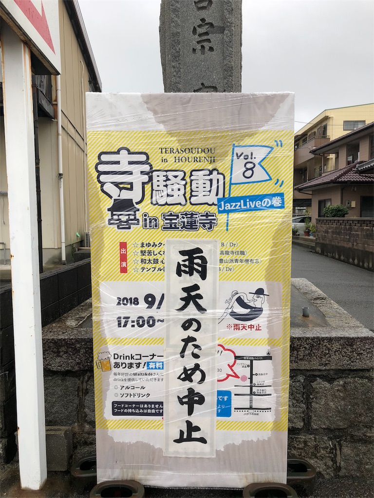 f:id:masanori-kato1972:20180909164349j:image
