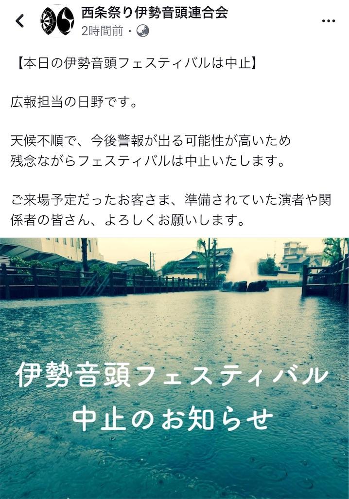 f:id:masanori-kato1972:20180909193653j:image