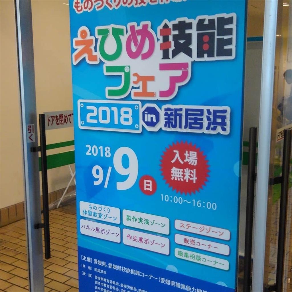 f:id:masanori-kato1972:20180909202302j:image