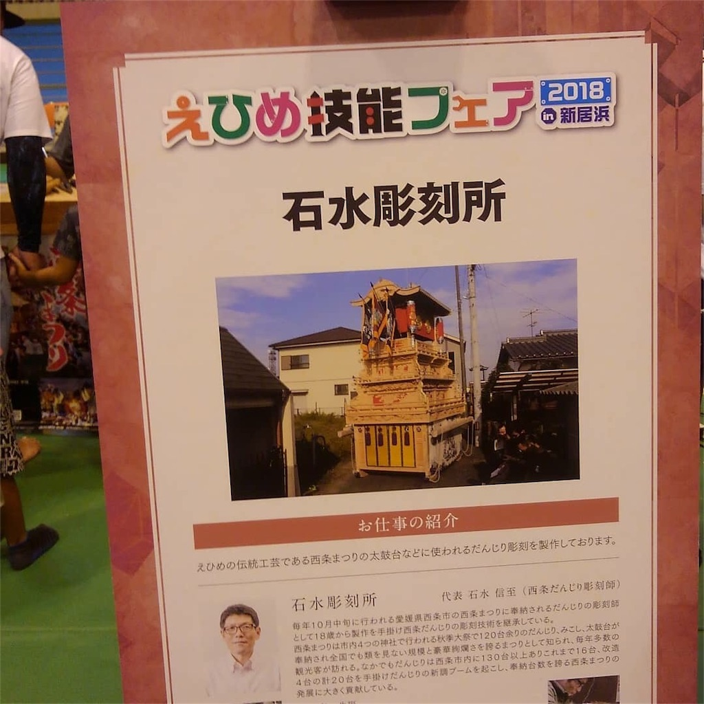 f:id:masanori-kato1972:20180909202306j:image