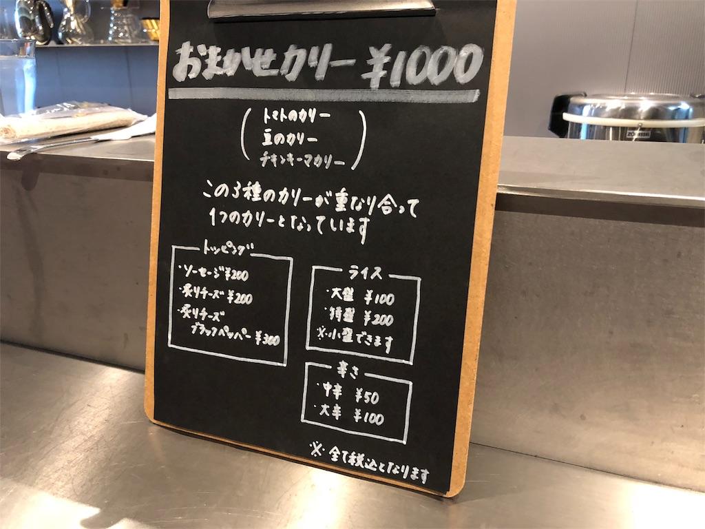 f:id:masanori-kato1972:20180909211837j:image