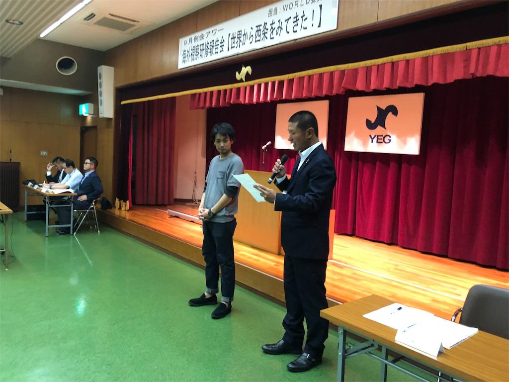f:id:masanori-kato1972:20180911111203j:image