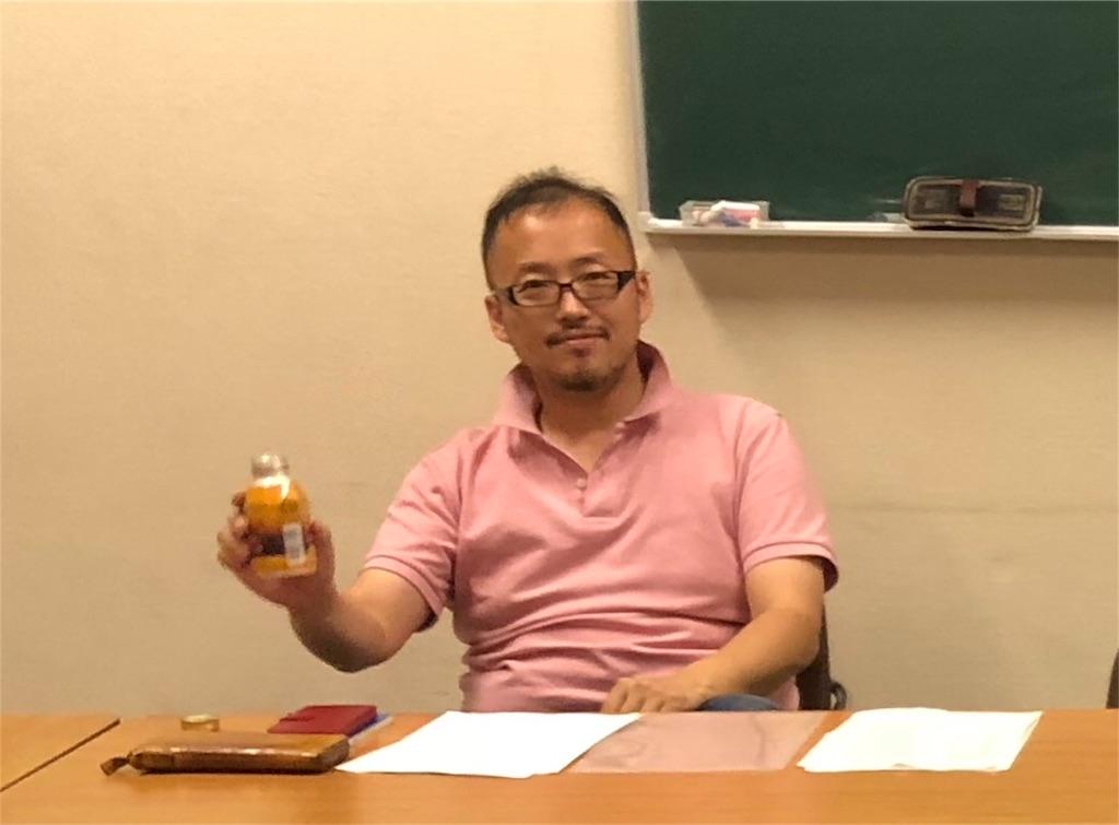 f:id:masanori-kato1972:20180912085328j:image
