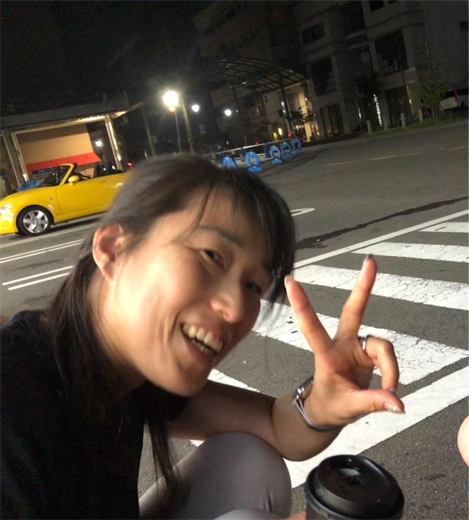 f:id:masanori-kato1972:20180913080152j:image