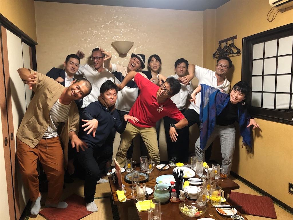 f:id:masanori-kato1972:20180914101234j:image