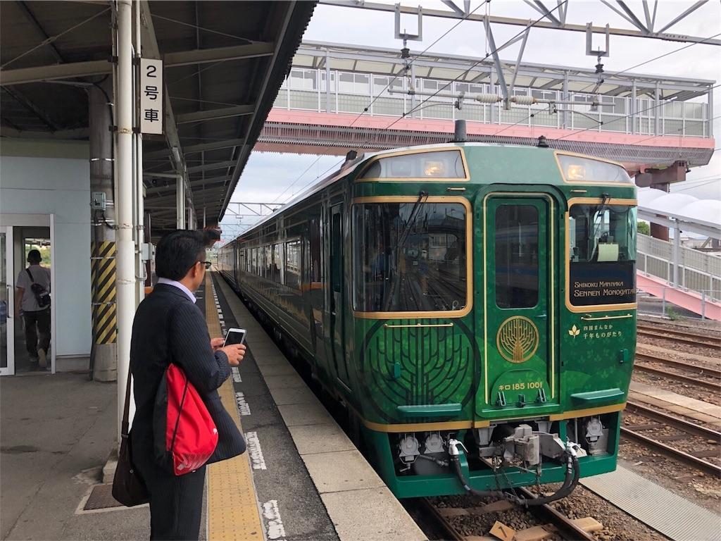 f:id:masanori-kato1972:20180915095626j:image