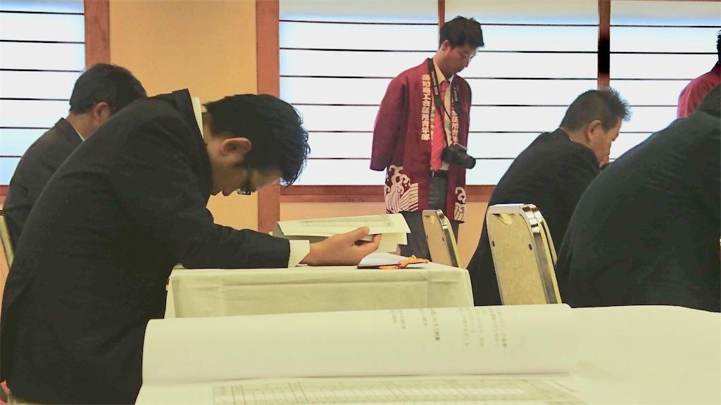f:id:masanori-kato1972:20180915102243j:image