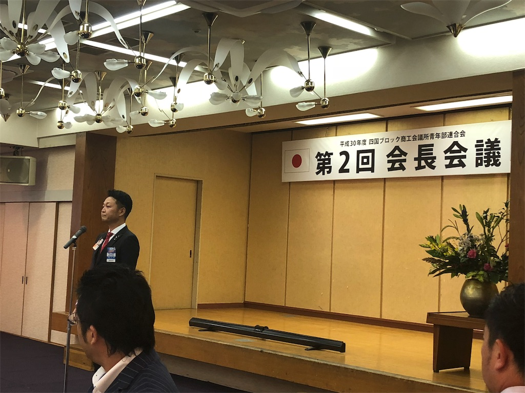 f:id:masanori-kato1972:20180915103108j:image