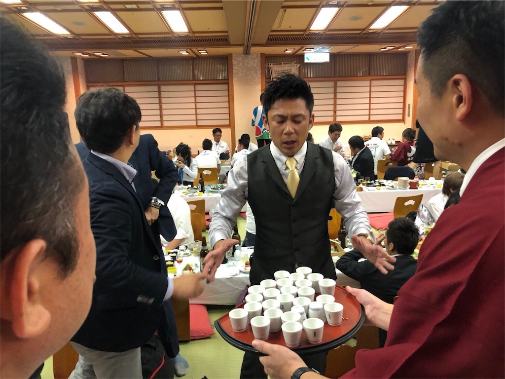 f:id:masanori-kato1972:20180915105050j:image