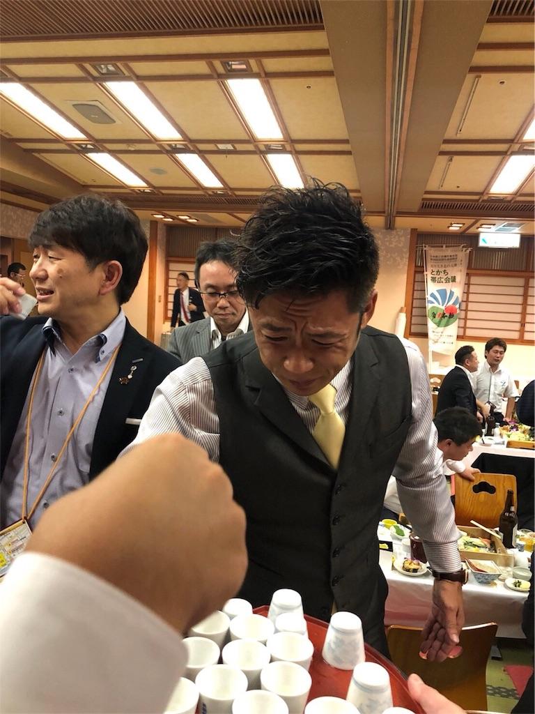 f:id:masanori-kato1972:20180915105543j:image