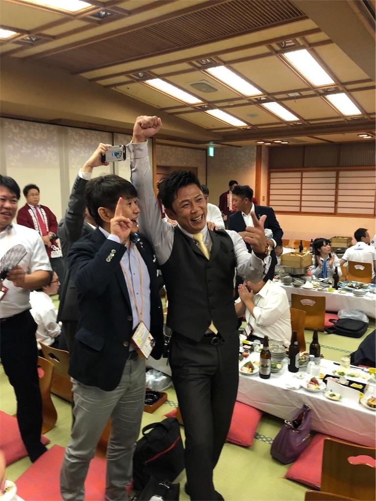 f:id:masanori-kato1972:20180915105602j:image