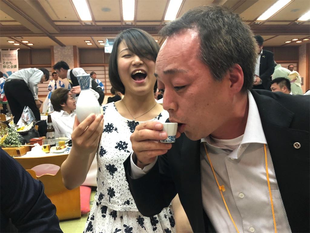 f:id:masanori-kato1972:20180915105941j:image