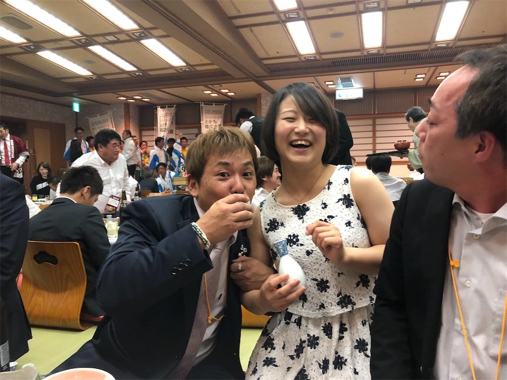 f:id:masanori-kato1972:20180915105944j:image