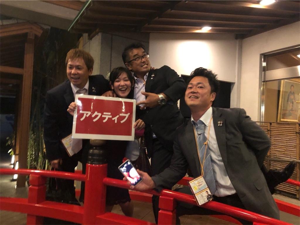 f:id:masanori-kato1972:20180915110316j:image
