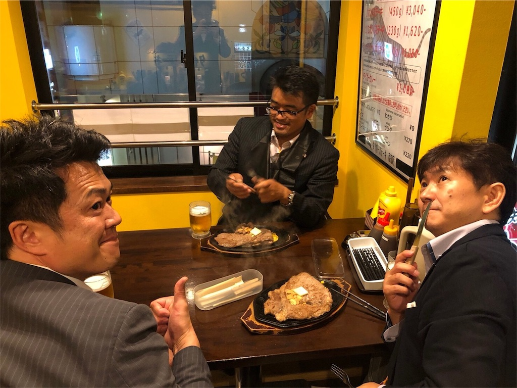 f:id:masanori-kato1972:20180915111005j:image