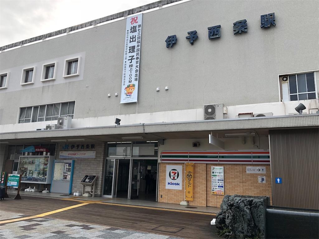f:id:masanori-kato1972:20180915112141j:image