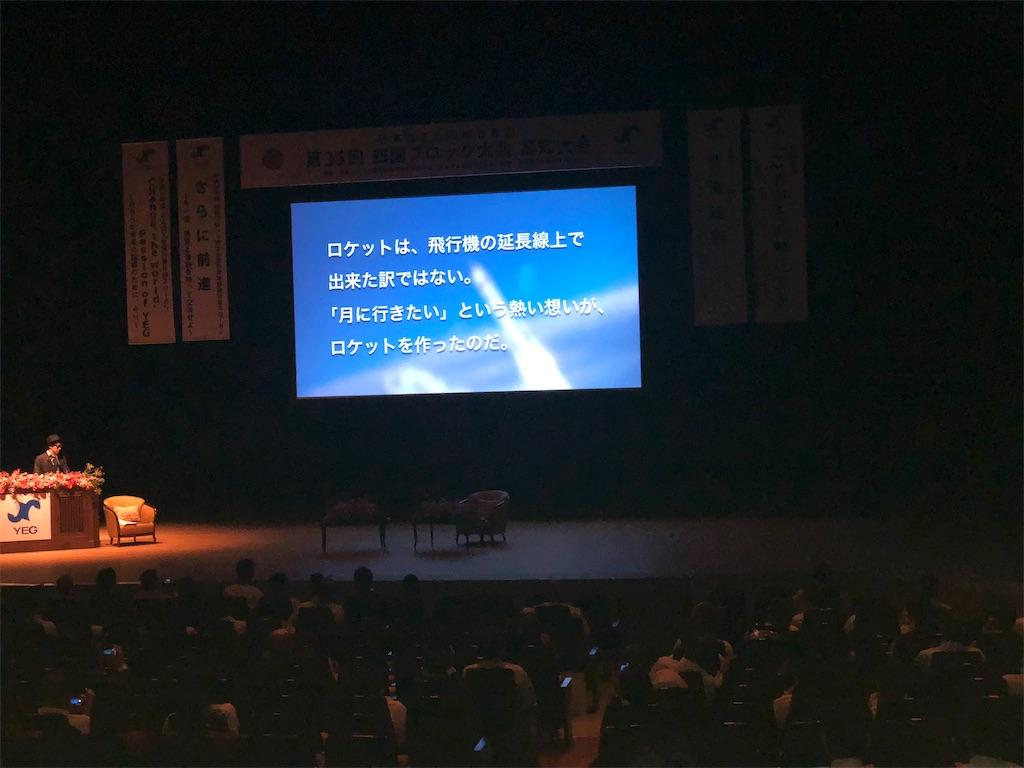 f:id:masanori-kato1972:20180916110855j:image