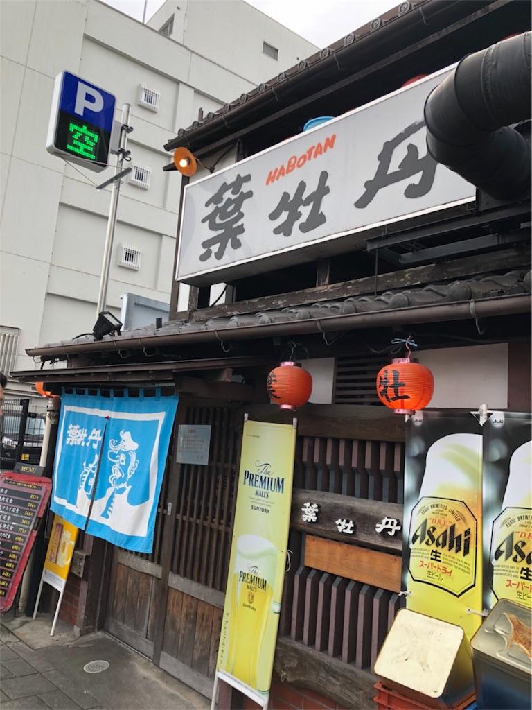f:id:masanori-kato1972:20180916112136j:image