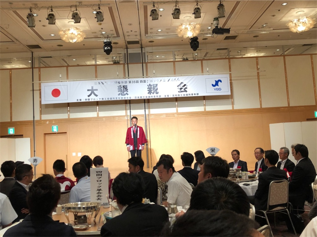 f:id:masanori-kato1972:20180916114746j:image