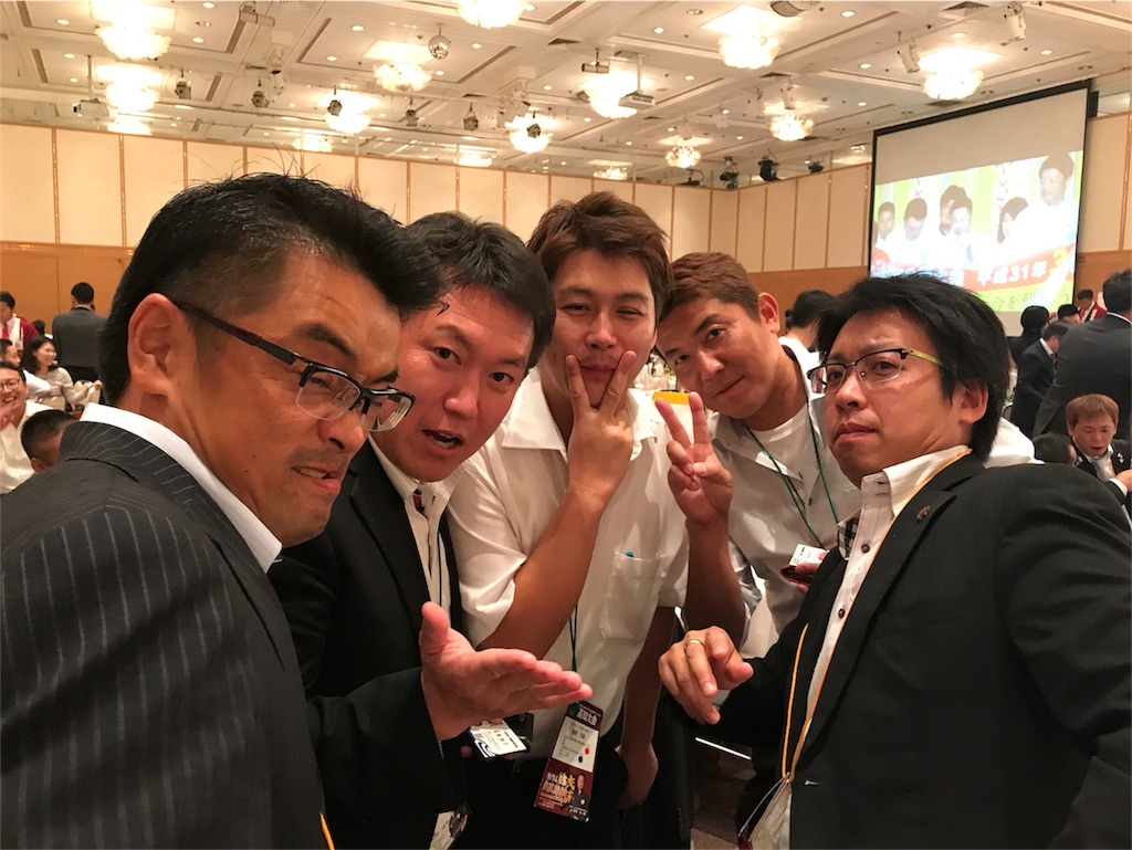 f:id:masanori-kato1972:20180916115031j:image