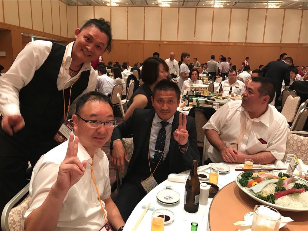 f:id:masanori-kato1972:20180916115433j:image