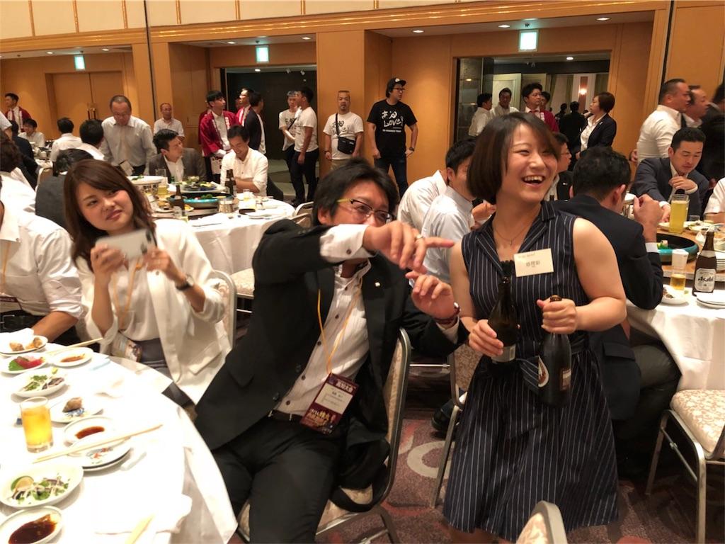f:id:masanori-kato1972:20180916115656j:image
