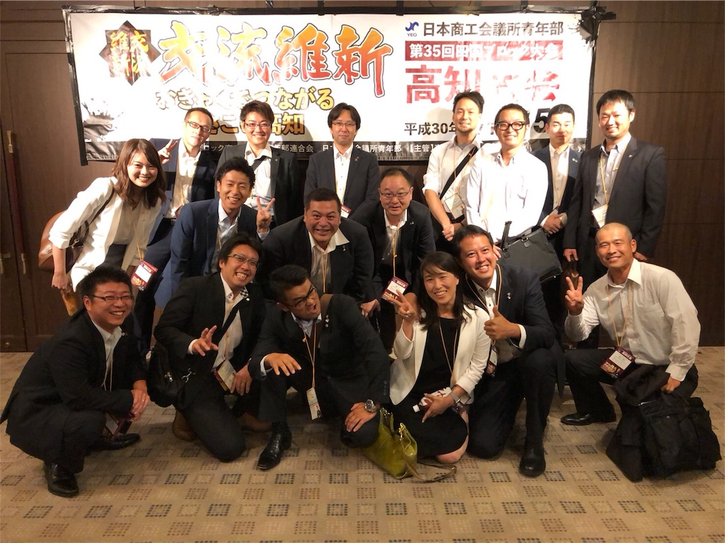 f:id:masanori-kato1972:20180916120139j:image