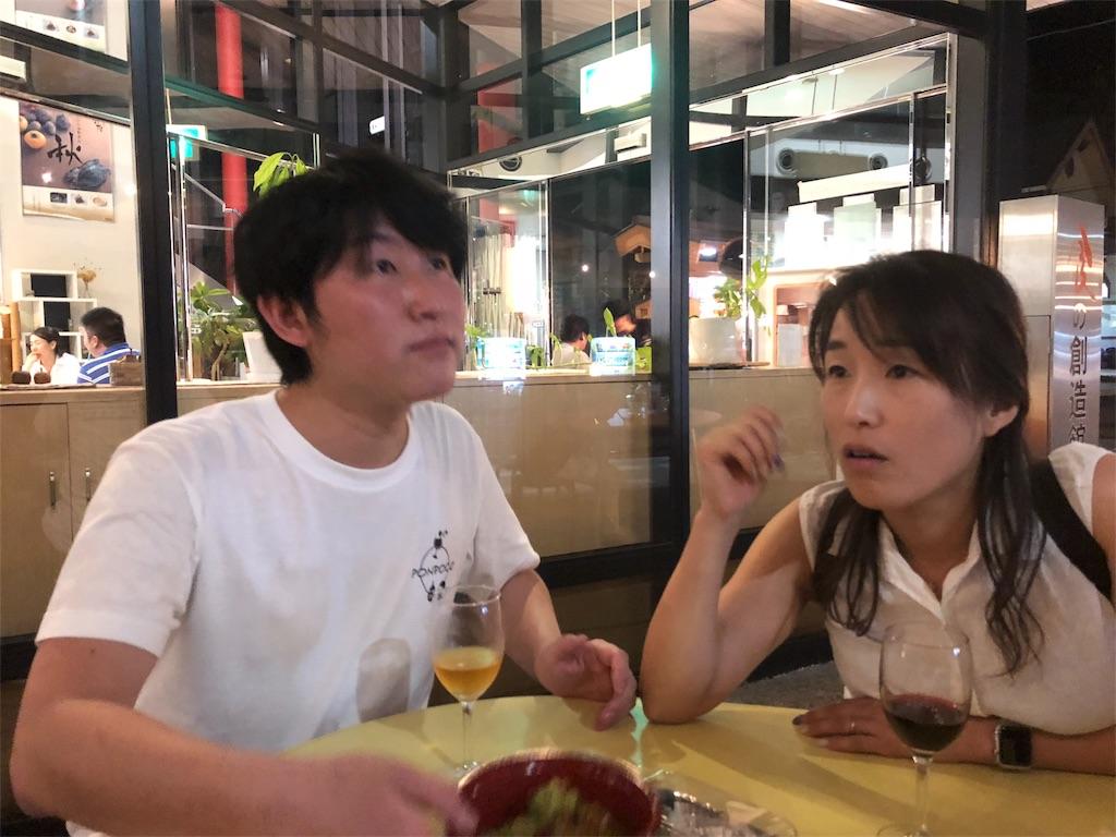 f:id:masanori-kato1972:20180918084421j:image