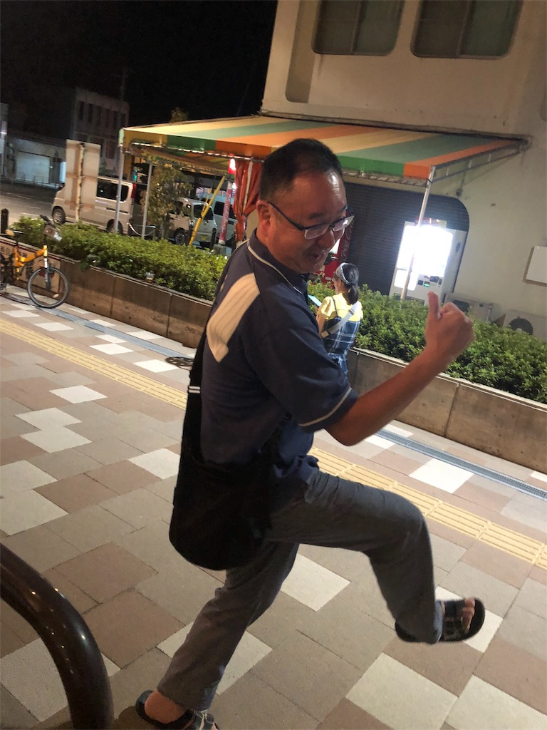 f:id:masanori-kato1972:20180918090145j:image