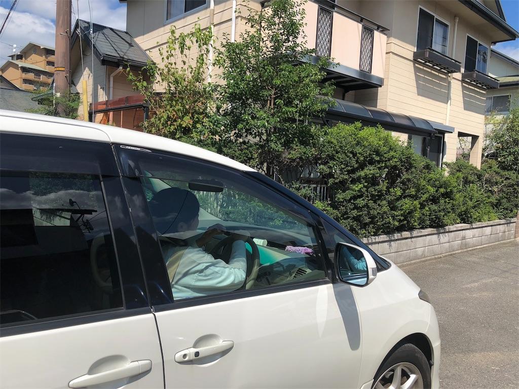 f:id:masanori-kato1972:20180919100139j:image