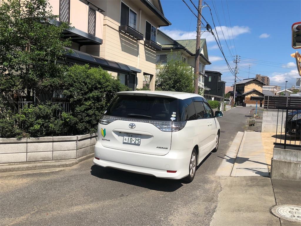 f:id:masanori-kato1972:20180919100144j:image