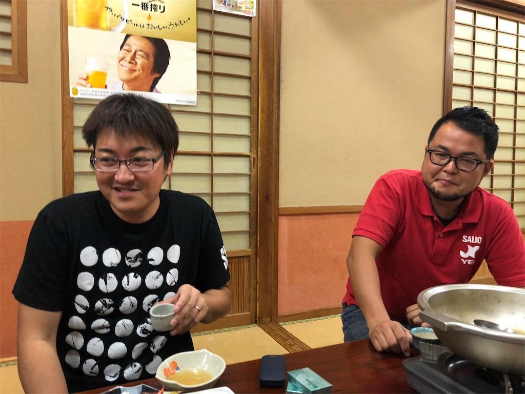 f:id:masanori-kato1972:20180920120630j:image