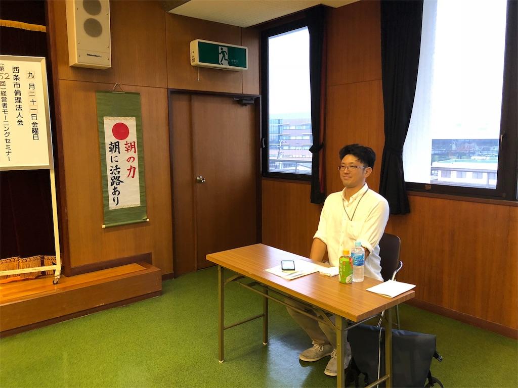 f:id:masanori-kato1972:20180921095019j:image