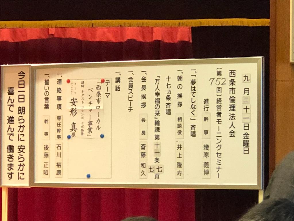 f:id:masanori-kato1972:20180921095023j:image