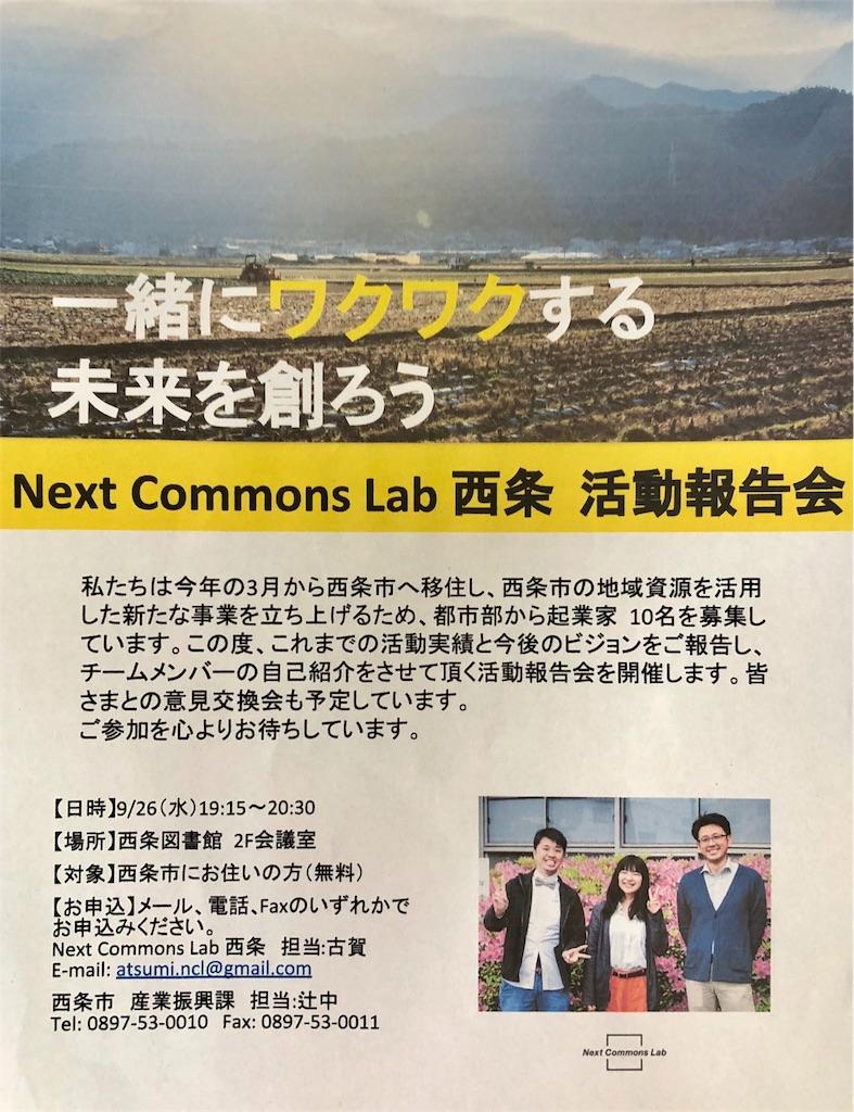f:id:masanori-kato1972:20180921114158j:image