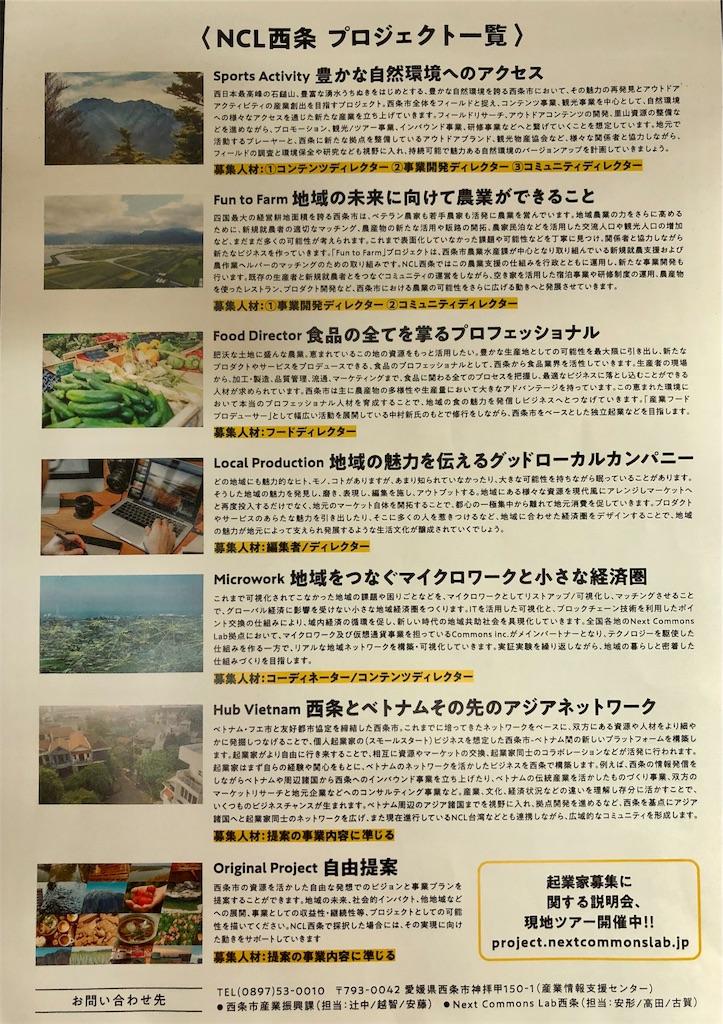 f:id:masanori-kato1972:20180921114222j:image