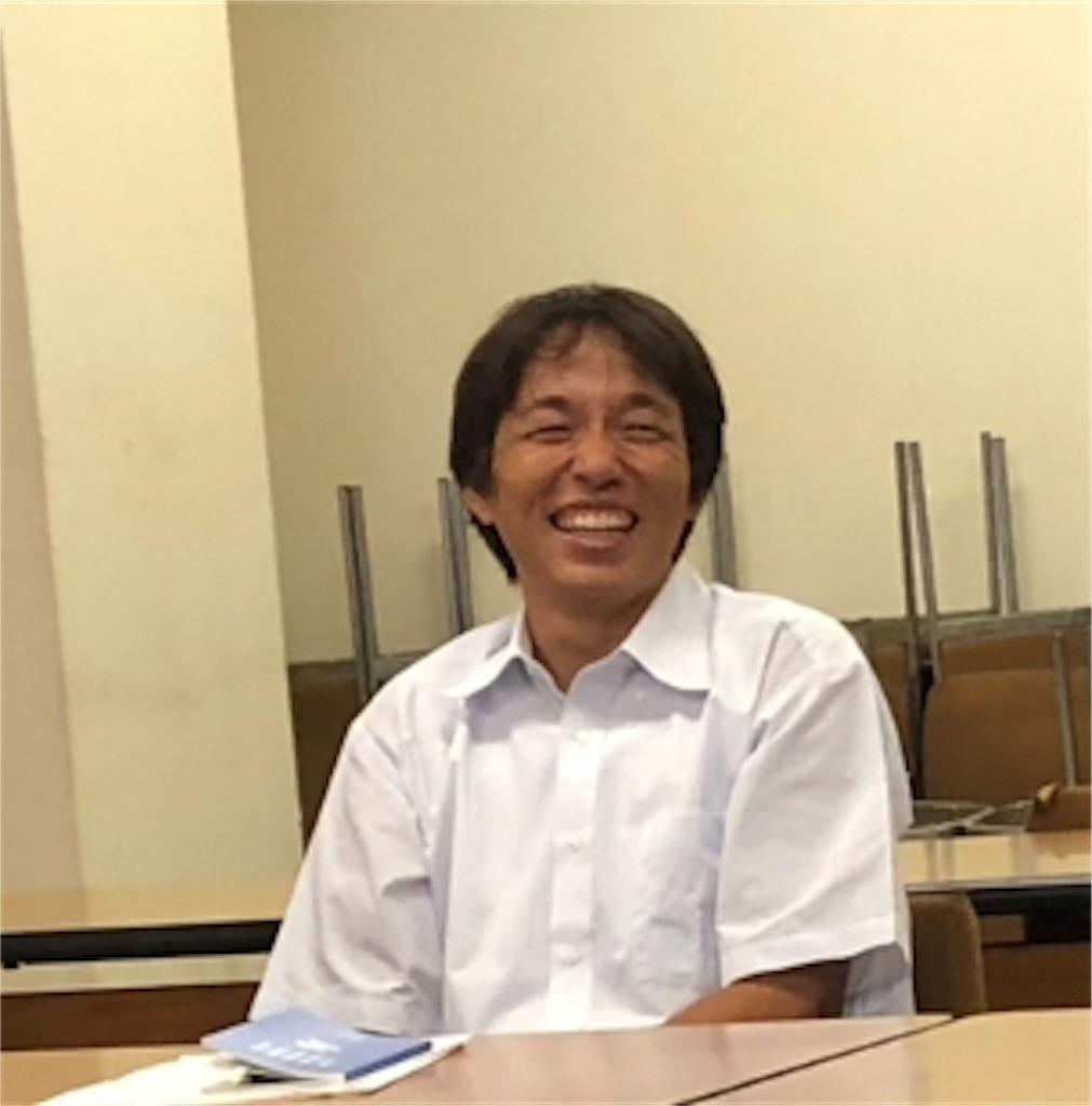 f:id:masanori-kato1972:20180922104234j:image