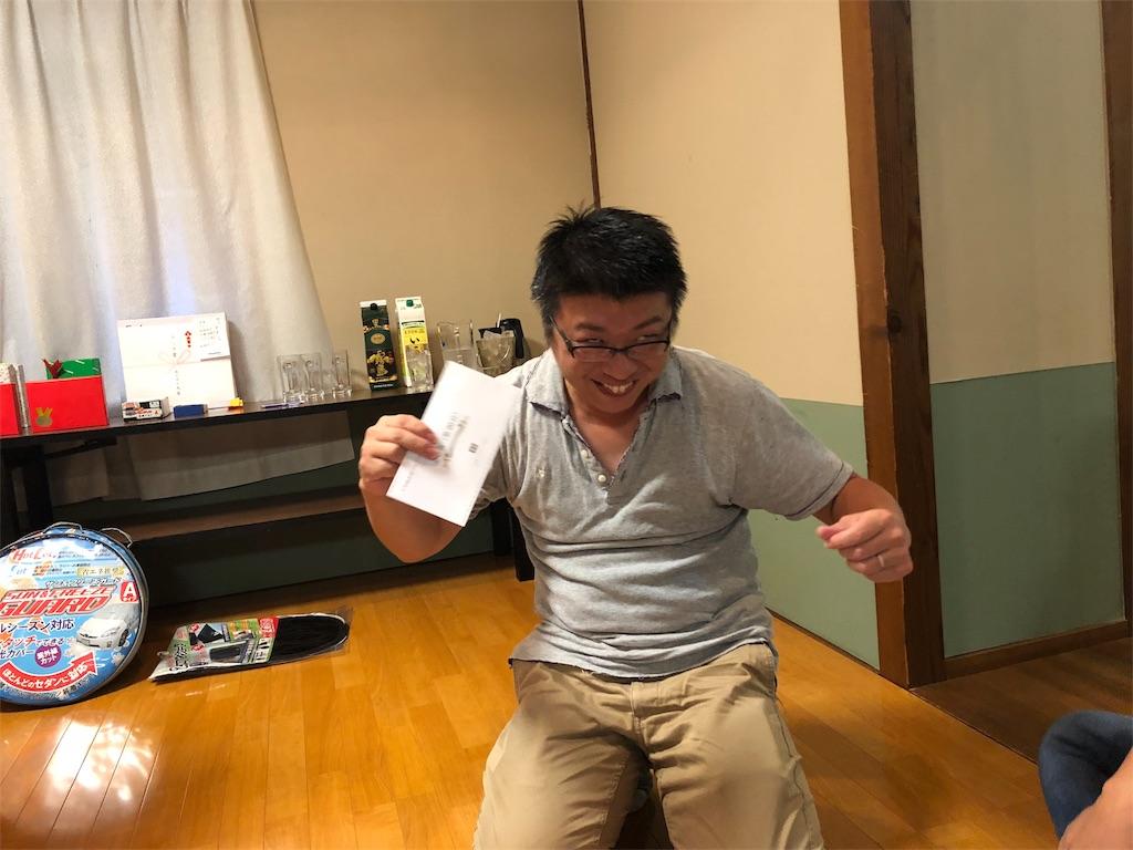 f:id:masanori-kato1972:20180924112825j:image