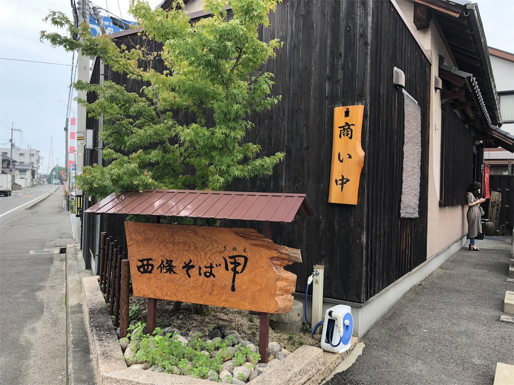 f:id:masanori-kato1972:20180924182824j:image