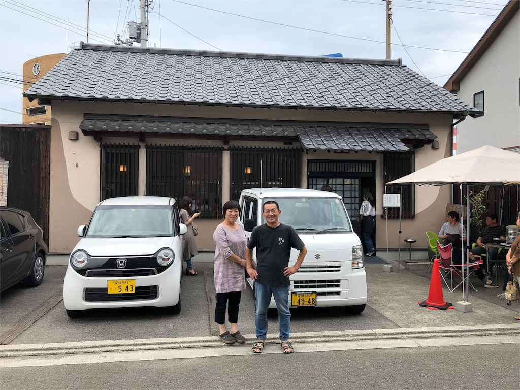 f:id:masanori-kato1972:20180924191356j:image