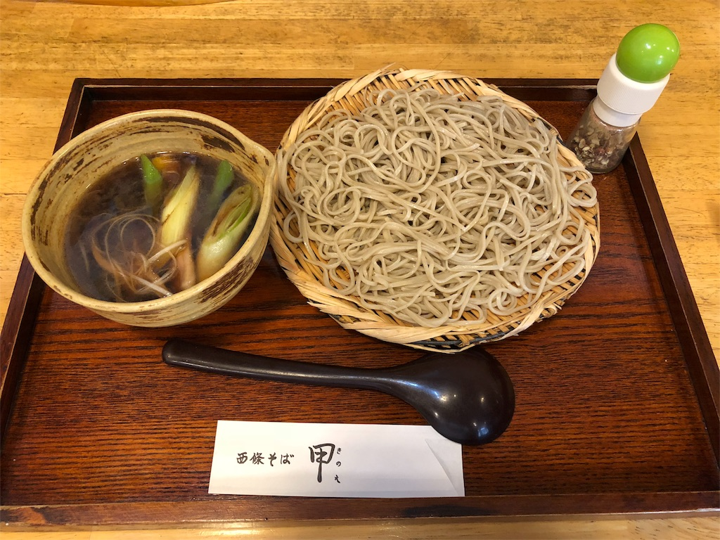 f:id:masanori-kato1972:20180924191747j:image