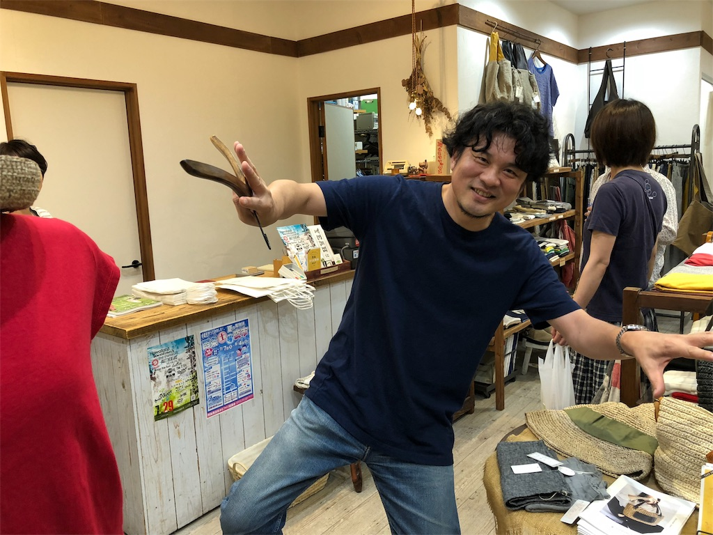 f:id:masanori-kato1972:20180926083231j:image